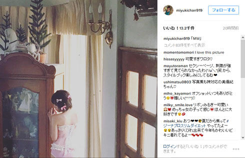 渡辺美優紀 みるきー Instagram リボン