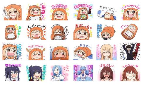 LINEスタンプ「しゃべるよ♪干物妹!うまるちゃん」全24種類