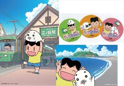 http://image.itmedia.co.jp/nl/articles/1607/28/kh_160727asibe03.jpg