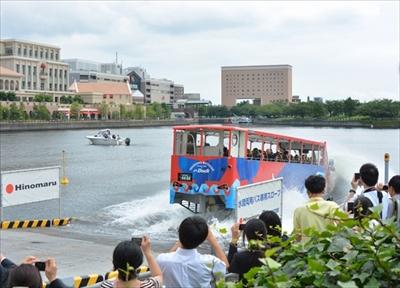 横浜・水陸両用バス