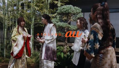 auCM「記念日」篇