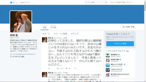 麻枝准さんのTwitter