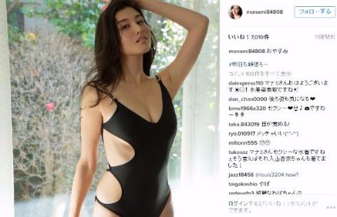 橋本マナミ Instagram