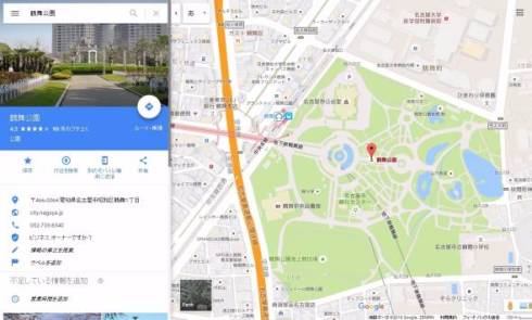 鶴舞公園 実情 渋滞