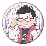 G賞 おそ松缶バッジ