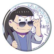 H賞 カラ松缶バッジ