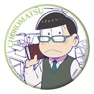 I賞 チョロ松缶バッジ