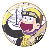 K賞 十四松缶バッジ