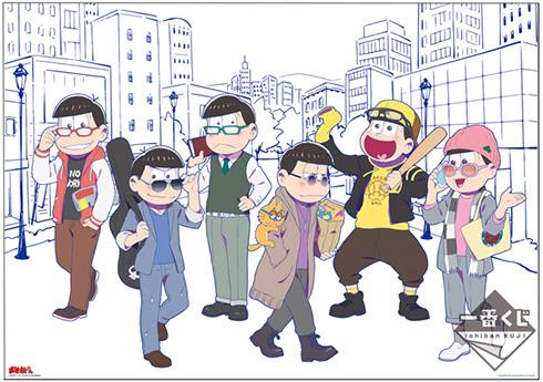 ラストワン賞 スペシャルポスター