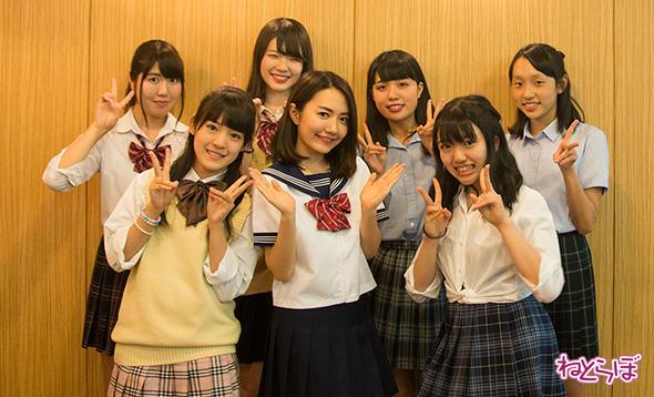 椎木さんとJCJK調査隊の現役女子高生メンバー