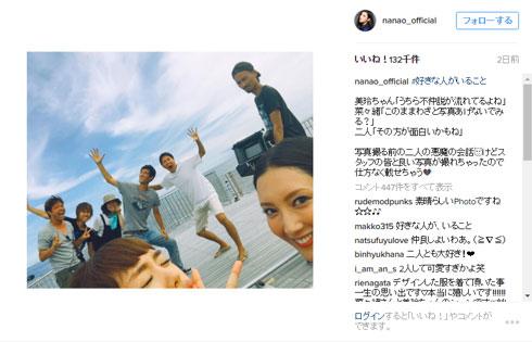 菜々緒 桐谷美玲 Instagram