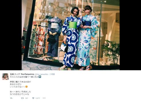 玉城ティナ Twitter 浴衣 花火