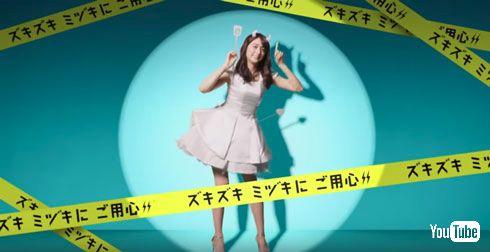 山本美月 YouTube ズキズキミヅキ シオノギ製薬 新セデス錠 ズキズキミヅキにご用心