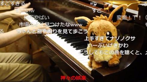ポケモンGO BGM ピアノ 弾いてみた