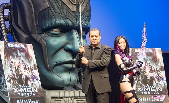 アポカリプスの吹き替えを演じた松平健さんと、女剣士サイロックに扮(ふん)した吉木りささん