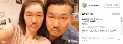 木下優樹菜 ユッキーナ Instagram 藤本敏史 フジモン 顔交換 SNOW