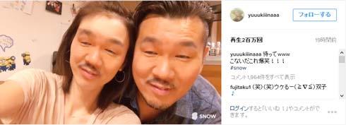 木下優樹菜 ユッキーナ Instagram 藤本敏史 フジモン 顔交換 SNOW 白目