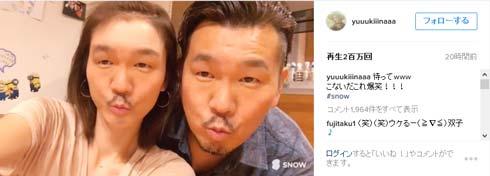 木下優樹菜 ユッキーナ Instagram 藤本敏史 フジモン 顔交換 SNOW ピヨピヨ顔