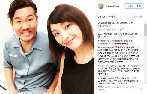 木下優樹菜 ユッキーナ Instagram 藤本敏史 フジモン