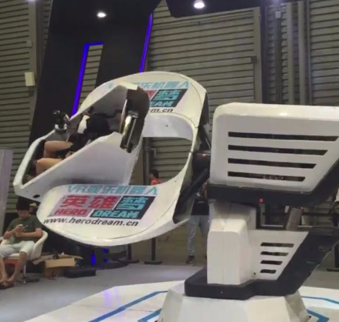 ChinaJoy 2016 Hero Dream 乗り物 VR 中国