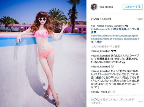平子理沙Instagram水着