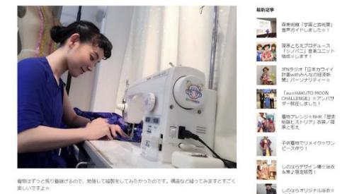 篠原ともえブログ浴衣縫製