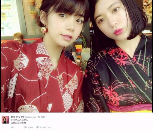 池田エライザ 浴衣