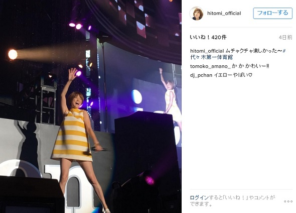 hitomiさん8月2日のライブ衣装は夏らしい黄色のワンピース