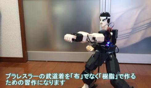 バーチャファイター ニコニコ動画 リアル ロボット