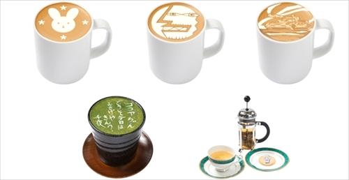 ご注文はカフェですか