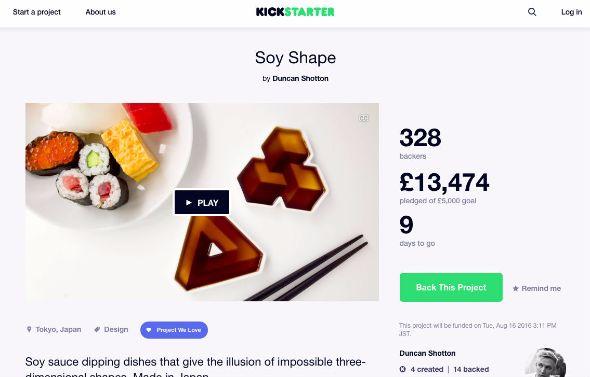 しょうゆ皿Kickstarterで資金調達