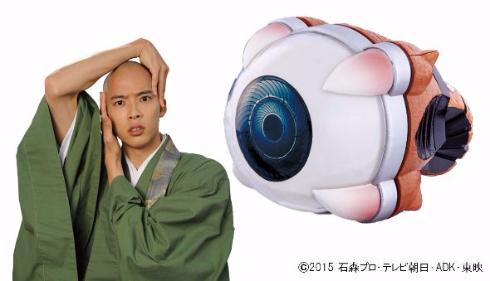 「DX御成眼魔アイコン」が期間限定販売