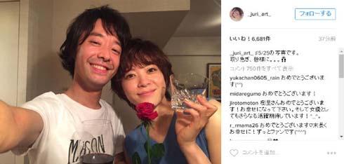上野樹里 Instagram 結婚 トライセラトップス 和田唱