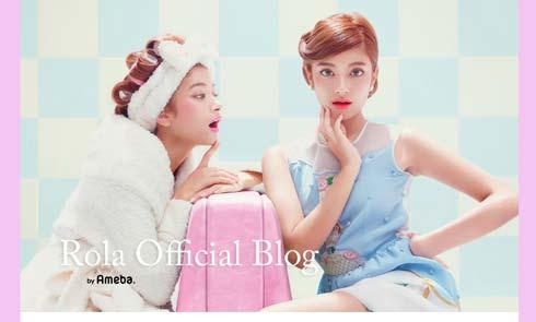 ローラ ブログ