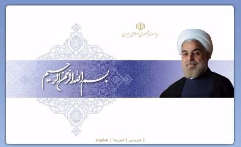 イランとポケモンGO