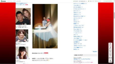 ヒデさんのブログ