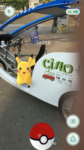 自転車タクシーポケモンGO