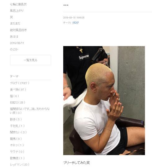 市川海老蔵 ブログ 金髪