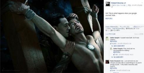 ロバート・ダウニー・JrがFacebookに投稿した画像