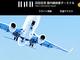 羽田発の飛行機で荷物未搭載のトラブルが複数発生 原因はベントコンベアのセンサー故障 各社の対応は