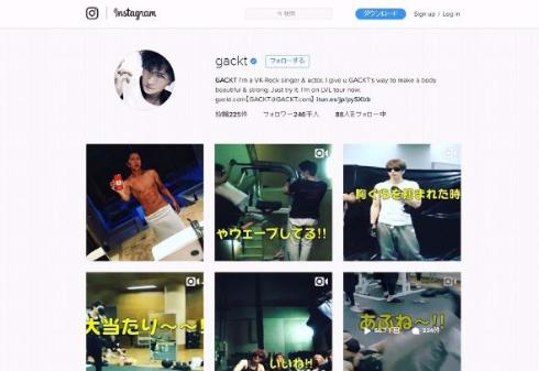 GACKT Instagram
