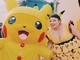 """渡辺直美、イベントでピカチュウと2ショット 85体ものぬいぐるみが付いた""""ピカチュウドレス""""を披露"""
