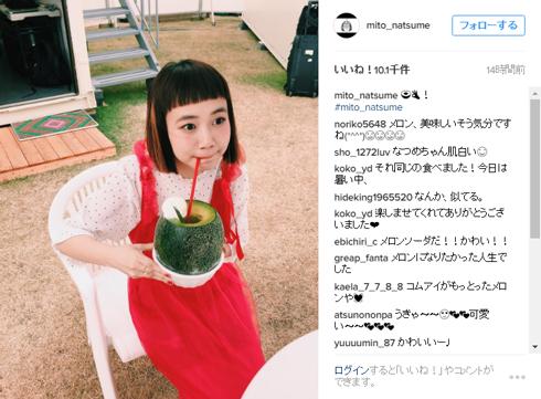 三戸なつめ Instagram 小学生 ジュース