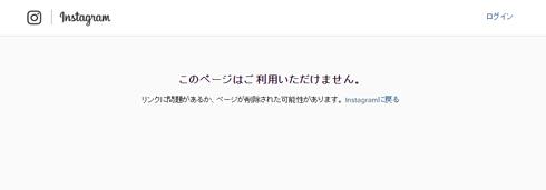 ジャスティン・ビーバー Instagram