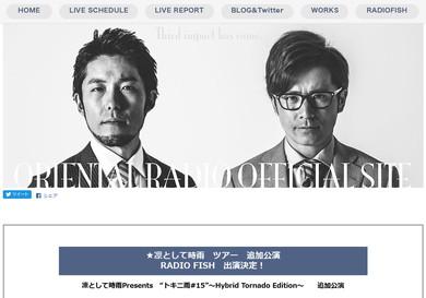 8月26日のRADIO FISHワンマンライブ「PERFECT SUMMER」で先行販売
