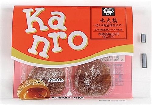 水大福〜カンロ飴風味仕立て〜