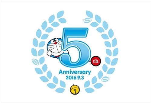藤子・F・不二雄ミュージアム開館5周年