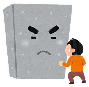 鉄板の新規参入障壁