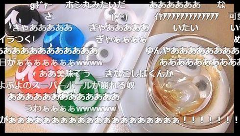 ぷよぷよ水信玄餅