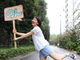 """""""のん""""こと能年玲奈、LINEオフィシャルブログをスタート 6枚の写真を公開"""